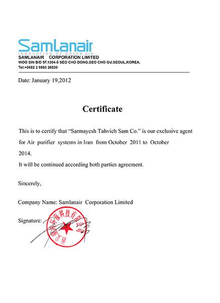 Certificate Samlan